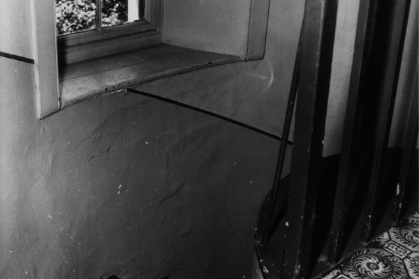 Photograph of Inside Rossie buidlings 1933